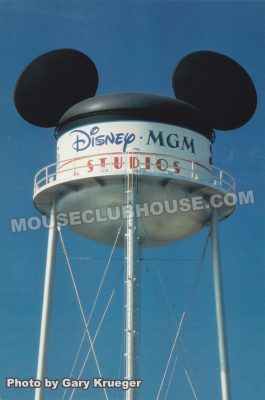Disney-MGM Studios water tower, Walt Disney World postcard photo by Gary Krueger