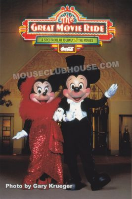 Minnie and Mickey at The Great Movie Ride, Walt Disney World postcard photo by Gary Krueger