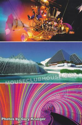 Journey Into Imagination pavilion in Epcot, Walt Disney World postcard photo by Gary Krueger