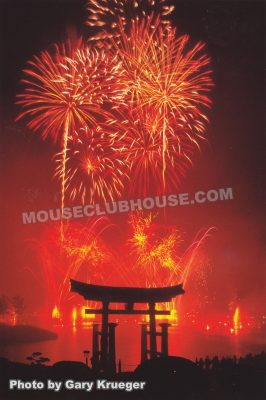 Fireworks seen from the Japan pavilion in Epcot, Walt Disney World postcard photo by Gary Krueger