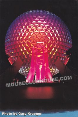 Spaceship Earth in Epcot, Walt Disney World postcard photo by Gary Krueger